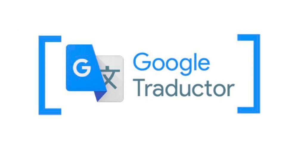 Google - Artics Diseño y Soluciones - Ecommerce
